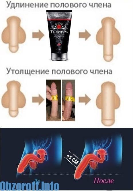 hogyan lehet növelni az erekciós petrezselymet